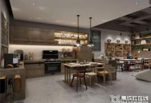 轻奢开放厨房设计就选奥田集成灶,让你与理想同居 (1496播放)