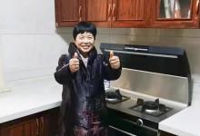 """北斗星集成灶,吸烟效果太好也是一种""""烦恼""""! (1029播放)"""