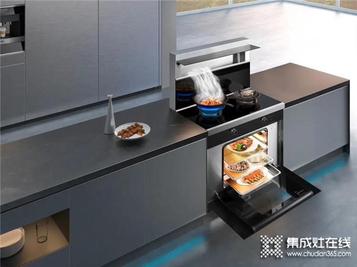 有了森歌集成灶,开放式厨房想怎么装就怎么装