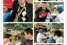 雅士林集成灶组织员工参加无偿献血活动 (860播放)