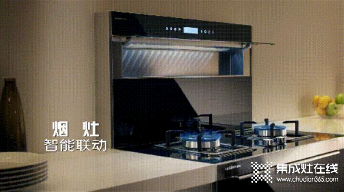 选择亿田集成灶,开启属于你的2021无烟新厨房!