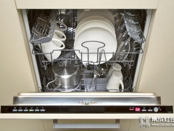 洗碗机市场空间巨大 但增量仍有限前路且长