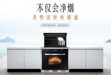 下厨更简单!十大品牌科恩电器在美食中品味多样人生