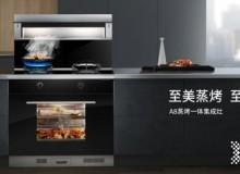 搪瓷内胆烤箱好用吗?森歌蒸烤箱内胆是什么材质?
