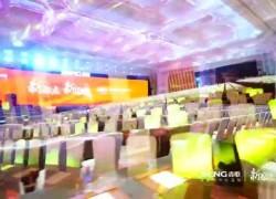 """""""新起点,新荣耀""""2021年森歌电器全国优秀经销商峰会"""