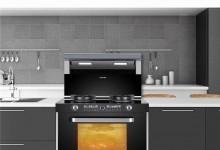 佳歌F2ZK-1蒸烤一体集成灶,畅享烹饪不必囿于厨房空间!