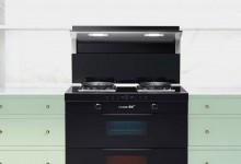 智能厨电厂家蒸烤集成灶,以一抵十厨房全能!