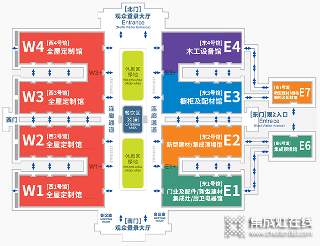 北京建博会,莫尼全系新品等您来打卡!