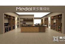 【北京建博会】黑科技圈粉无数,美多语音集成灶领跑未来厨房