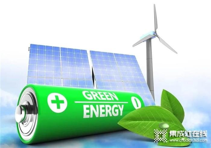 板川新趋势!能源科技厨房!