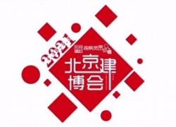 浙派集成灶:热清洗专利技术造就浙派集成灶硬核实力
