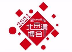 北京建博会:佳歌集成灶才是检验厨房幸福的唯一标准!