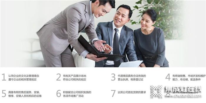 板川集成灶是十大品牌吗?加盟电话多少?