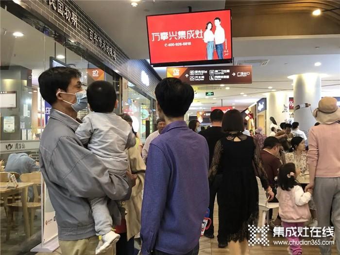 持续霸屏!万事兴集成灶抢占高速服务区广告!