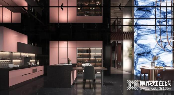 5月亿田全球首家超700㎡「高端定制厨房」旗舰店即将盛大开业!
