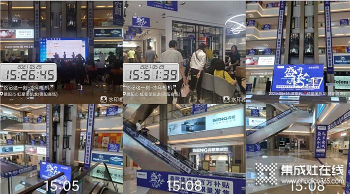 森歌快讯|森歌5月份销售市场动态