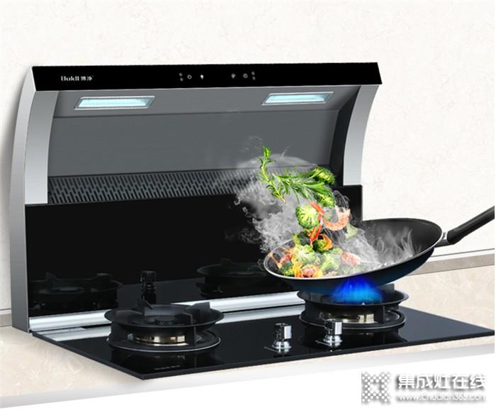 博净分体式集成灶,愿与你一起共创绿色新式厨房!