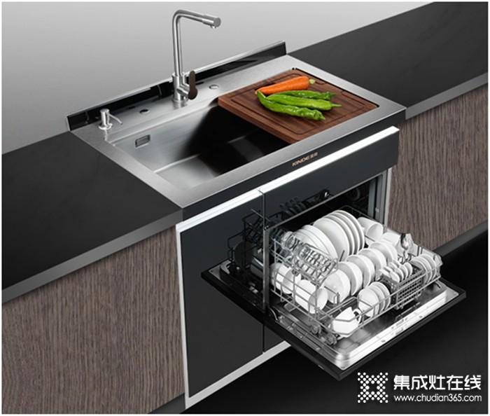 宠爱妈妈,只需一台便捷操作的金帝集成水槽洗碗机