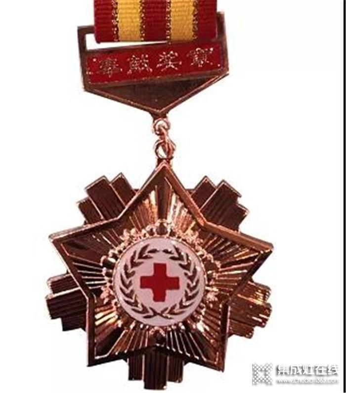 领跑公益,板川公益再添新勋章!
