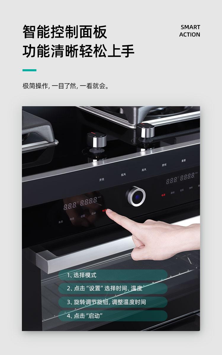 9.智能操作_看图王