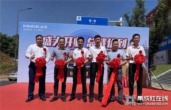 【厂商合作】159单!金帝集成灶江西萍乡新店开业火爆全城!