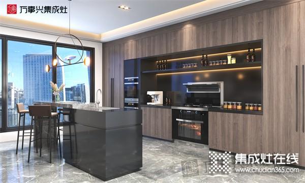 万事兴集成灶厨房最新效果图