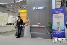 广州建博会丨500项专利,超过20万平方米生产基地,广展大牌云集看它就够了!莫尼携全系列产品亮相,震撼破圈!