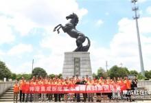 帅康集成厨房第六届精兵劲旅训练营圆满结束!