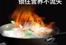食光体验,优格集成灶用美食治愈你的胃和心~