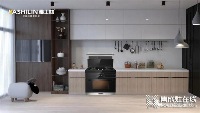 雅士林集成灶 | 有哪些好用到让你想流泪的厨房神器?