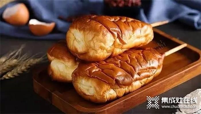 拥有佳歌蒸烤一体集成灶,轻松吃上真·鸡腿面包!